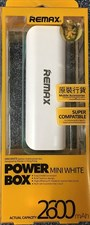 Power Bank 2600mAh Remax Mini White Power Box