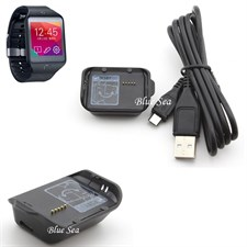 Samsung Gear 2 SM-R381 Charger