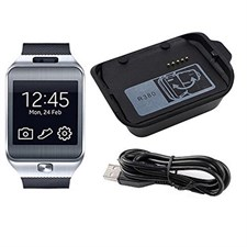 Samsung Gear 2 R-380 Charger